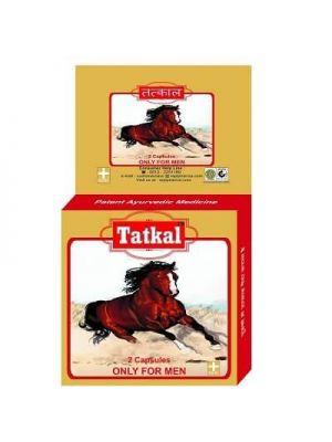 Tatkal Capsules for Men - 2's Pack